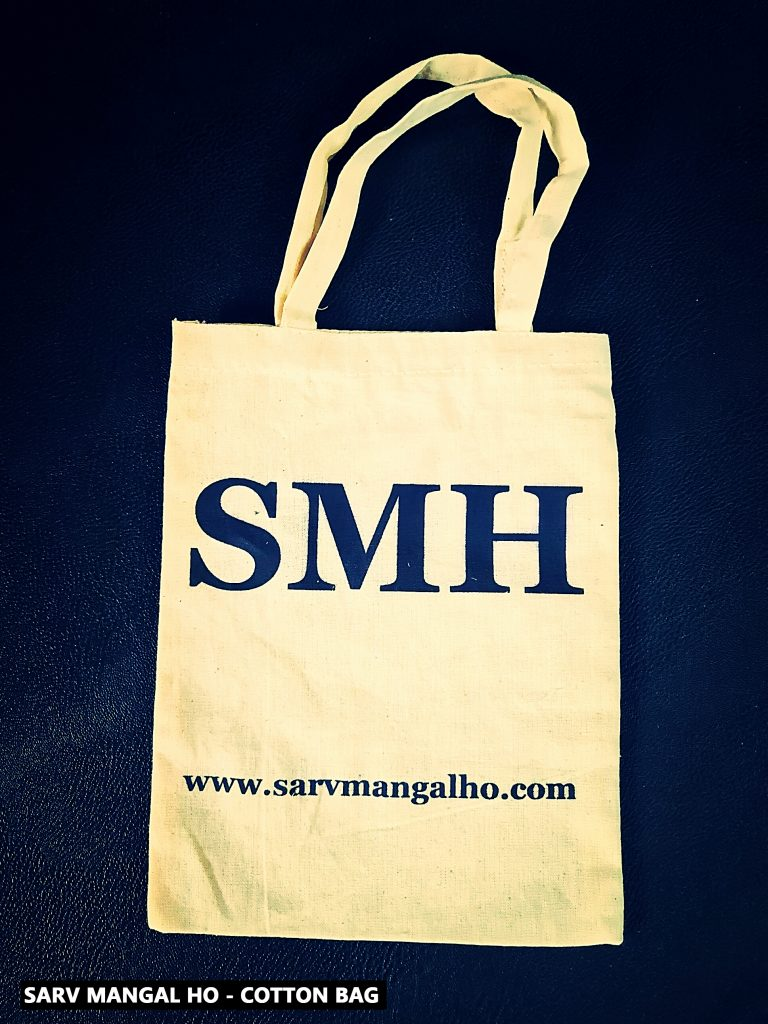Reasonable disposable yet fashionable bags used by SARV MANGAL HO